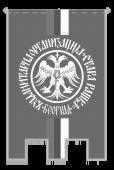 humanitarna organizacija stara raska