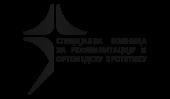 specijalna bolnica za rehabilitaciju i ortopedsku protetiku